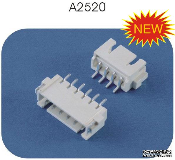 JST XH A2520连接器