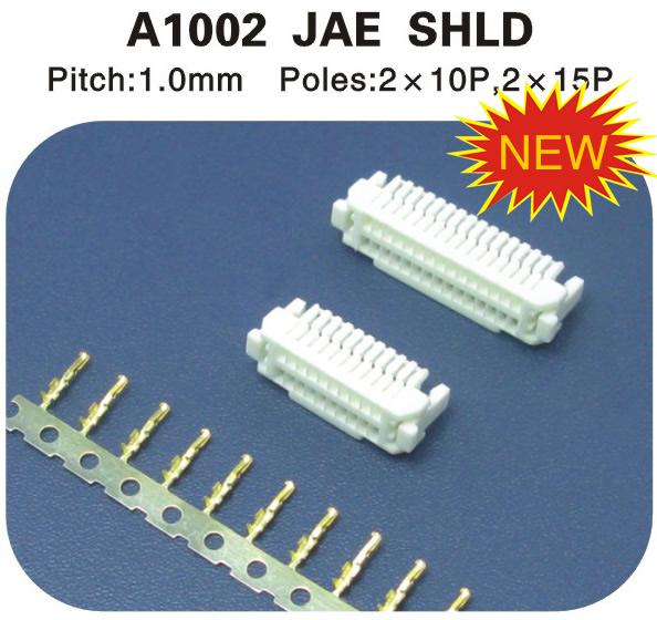 JST SHLD连接器 A1002