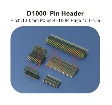 D1000 PIN HEADER连接