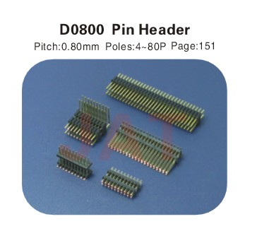 D0800 PIN HEADER连接