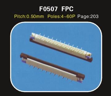 F0507 0.5规格贴片连