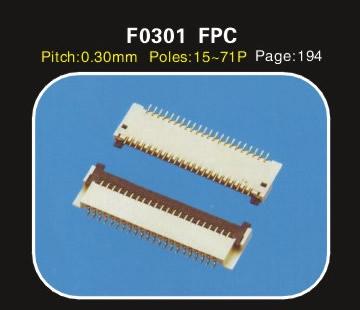 FPC 0.3连接器 F0301
