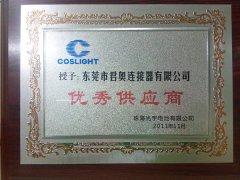 珠海光宇电池有限公司-