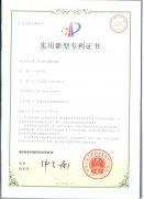 改良的电源连接器专利证