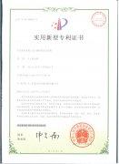 电子线材的改良结构专利