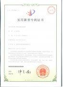 移动电源连接线材专利证