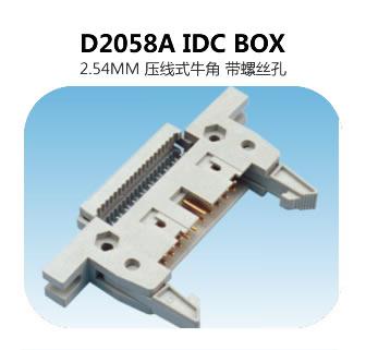 D2058A IDC BOX1