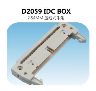 D2059 IDC BOX