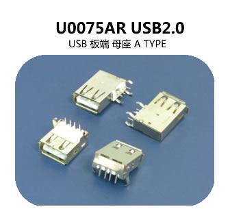 U0075AR USB2.0