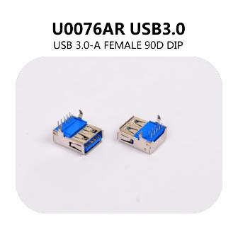 U0076AR USB3.0