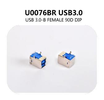 U0076BR USB3.0连接器