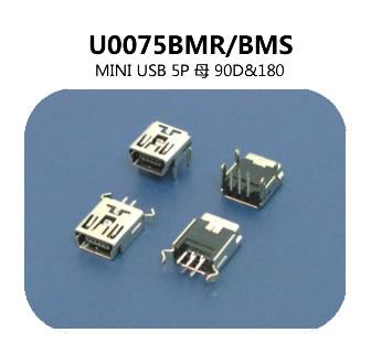 U0075 BMR BMS连接器