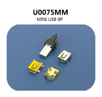 U0075MM usb连接器