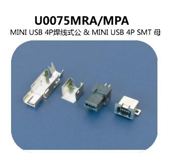 U0075 MRA MPA 连接器