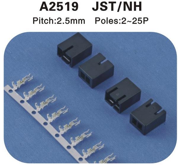 JST NH AMP连接器 A25