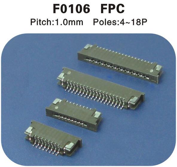 FPC1.0连接器 F0106