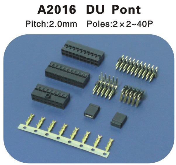 杜邦2.0连接器 A2016